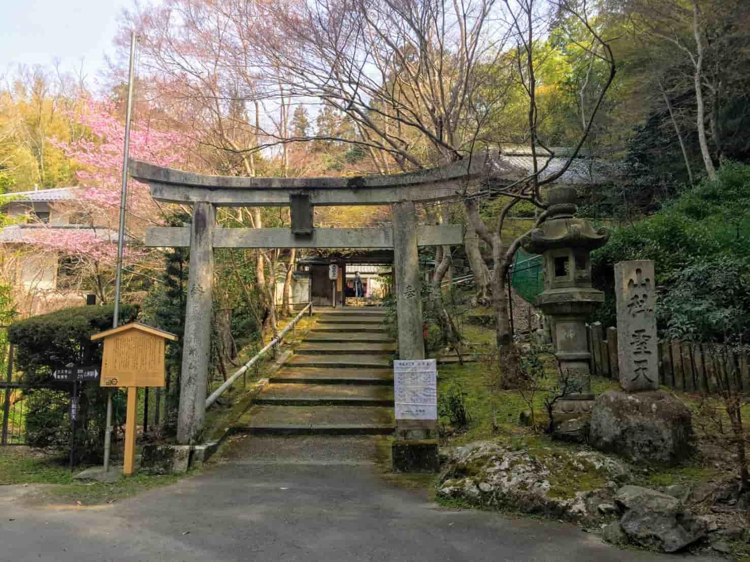 京都秘仏を巡る願いを叶えるツアー(双林院の秘仏・大聖歓喜天&ご住職の案内による特別拝観)